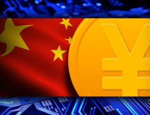 Во всем Китае народный банк обяжет принимать цифровой юань