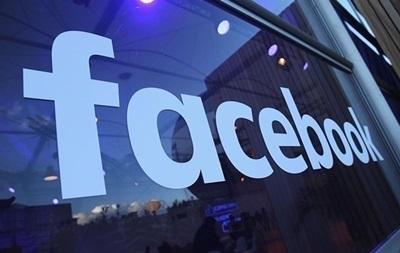 Миллиардер из Катара обвинил Facebook в рекламе криптовалютного скама