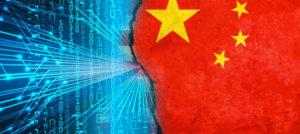Народный банк Китая разрабатывает свою криптовалюту