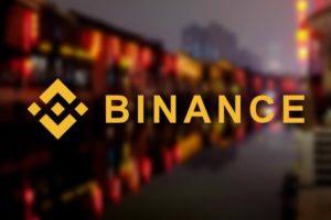 Из-за расхождений в оценке акций Инвестор намерен судиться с Binance