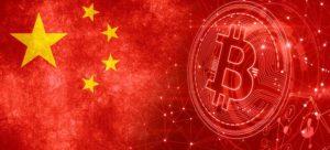 Биткоин — это « финансовое оружие Китая »