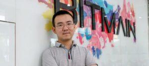 Джихан Ву из Bitmain о появлении бизнес-инноваций