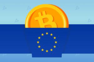 Еврокомиссия планирует ввести запрет анонимных криптотранзакций