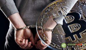 Об аресте 20 подозреваемых в отмывании средств при помощи криптовалют отчитался европол