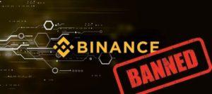 Binance обязали получить лицензию для работы в Японии