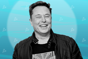 Илон Маск ответил на вопрос, инвестирует ли SpaceX в биткоин