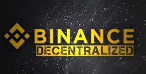 Binance DEX запланировала первичное биржевое предложение