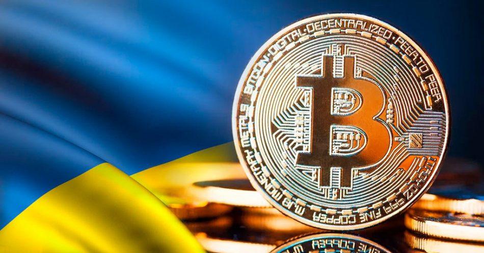 Трансляция обсуждения законопроекта о налогообложении операций с криптовалютой