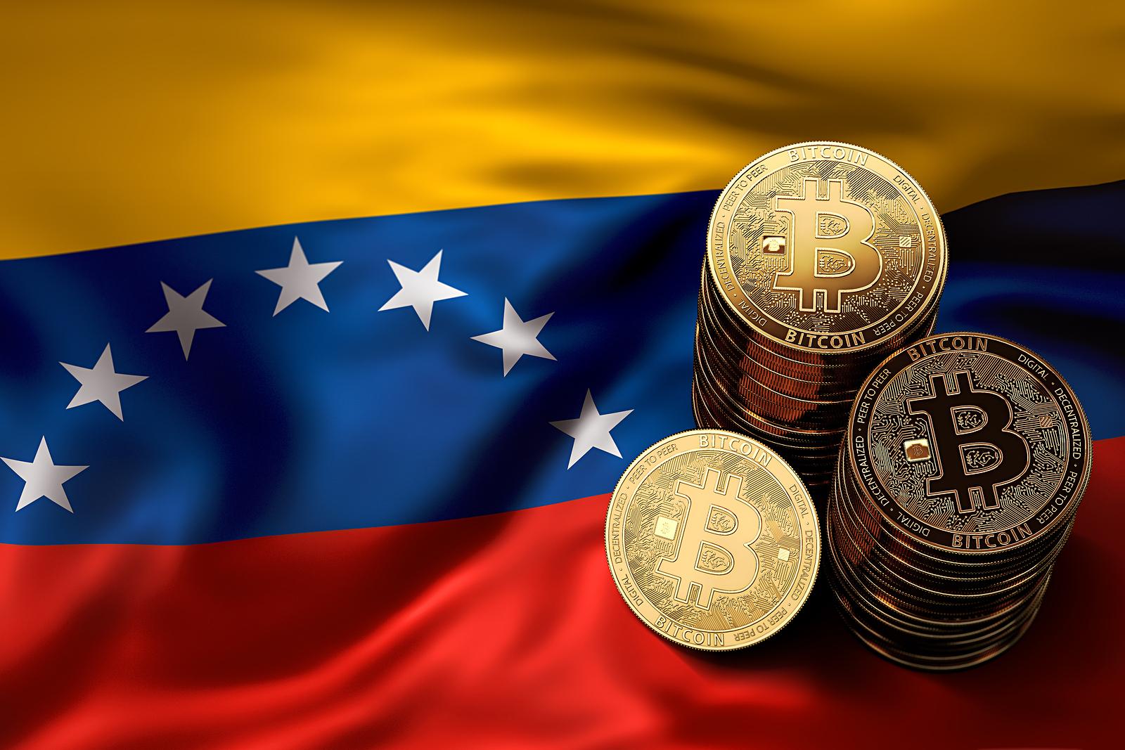 Администратор цифровой валюты Венесуэлы El Petro под прицелом Властей США